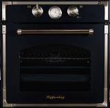 Электрический независимый духовой шкаф Kuppersberg RC 699 ANX
