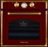 Электрический независимый духовой шкаф Kuppersberg RC 699 BOR Bronze