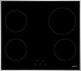 Индукционная варочная панель KORTING HI 64021 X