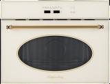 Микроволновая печь Kuppersberg RMW 963 C